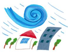 台風シーズン到来!車検は早めに!